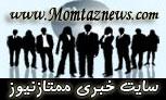 برترین مجله اینترنتی ایران