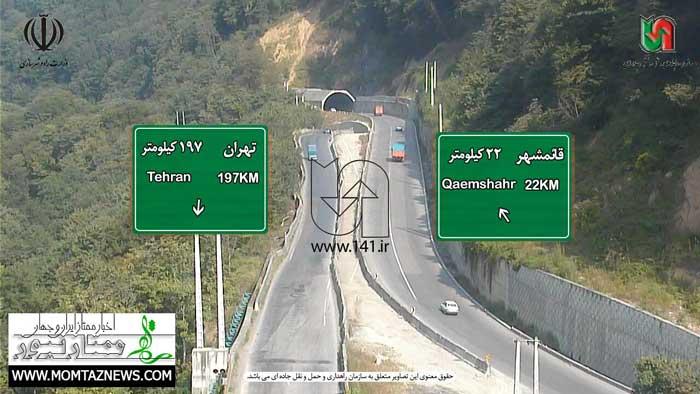 وضعیت جاده فیروزکوه هم اکنون