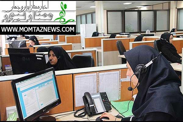 ادارات تهران فردا تعطیل شد