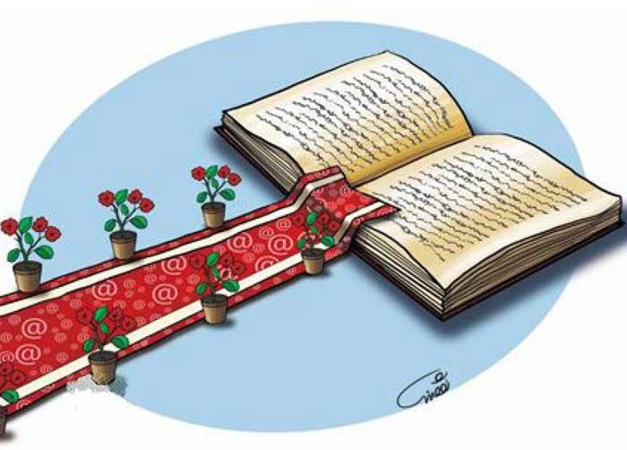روز کتابدار چه روزی است؟